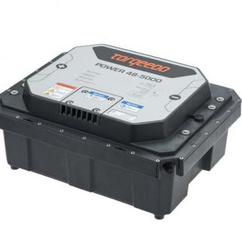 batterie 48-5000 torqeedo
